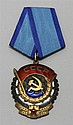 Soviet Order of the Red Banner of Labor