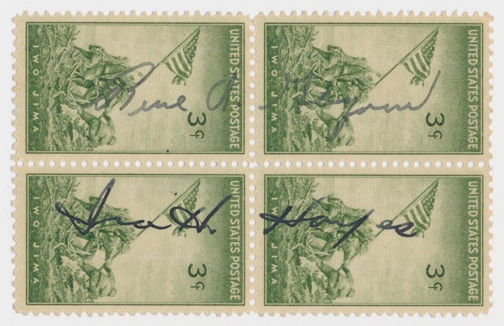 (IWO JIMA FLAG RAISERS) RENE GAGNON, IRA H. HAYES, AND JOHN H. BRADLEY