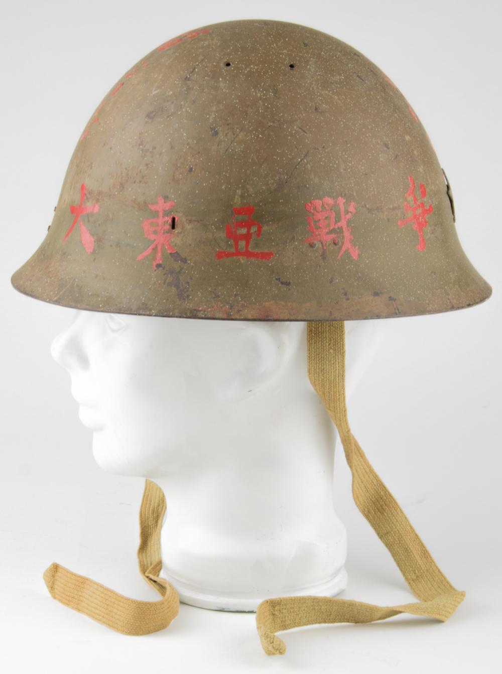 CAPTURED, BLOOD-STAINED JAPANESE HELMET WITH PRESENTATION