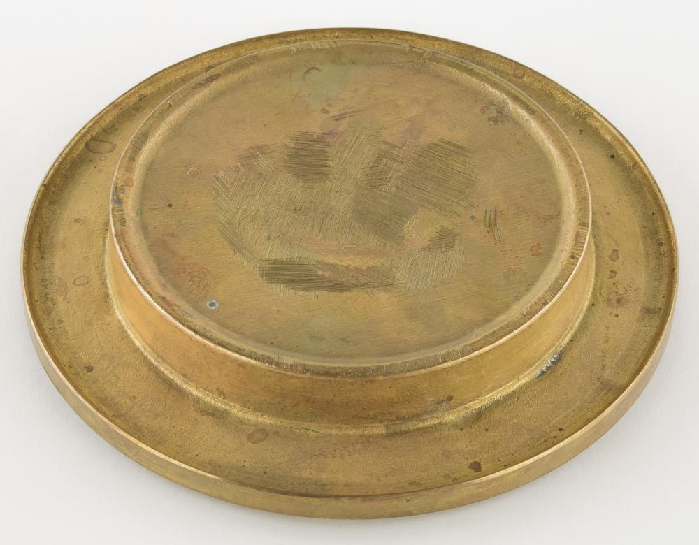 GEN. CLARENCE R. HUEBNER'S WORLD WAR I ASHTRAY