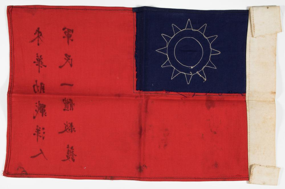 MAJOR GEN. CALEB VANCE HAYNES NATIONALIST CHINESE 'BLOOD CHIT'