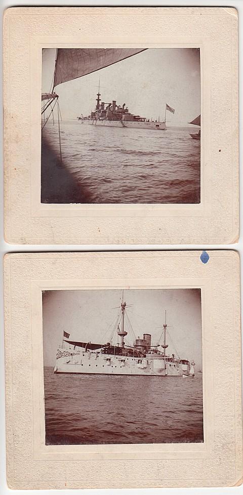 THE USS MAINE - Current Bid: $80.00