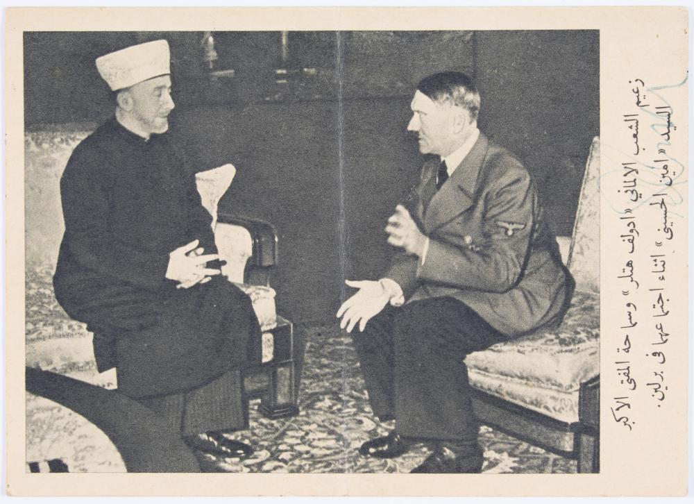ADOLF HITLER WITH THE MUFTI OF JERUSALEM