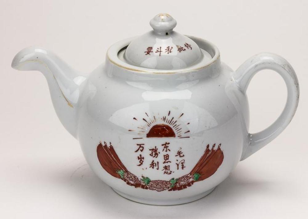 CHINESE PATRIOTIC TEAPOT