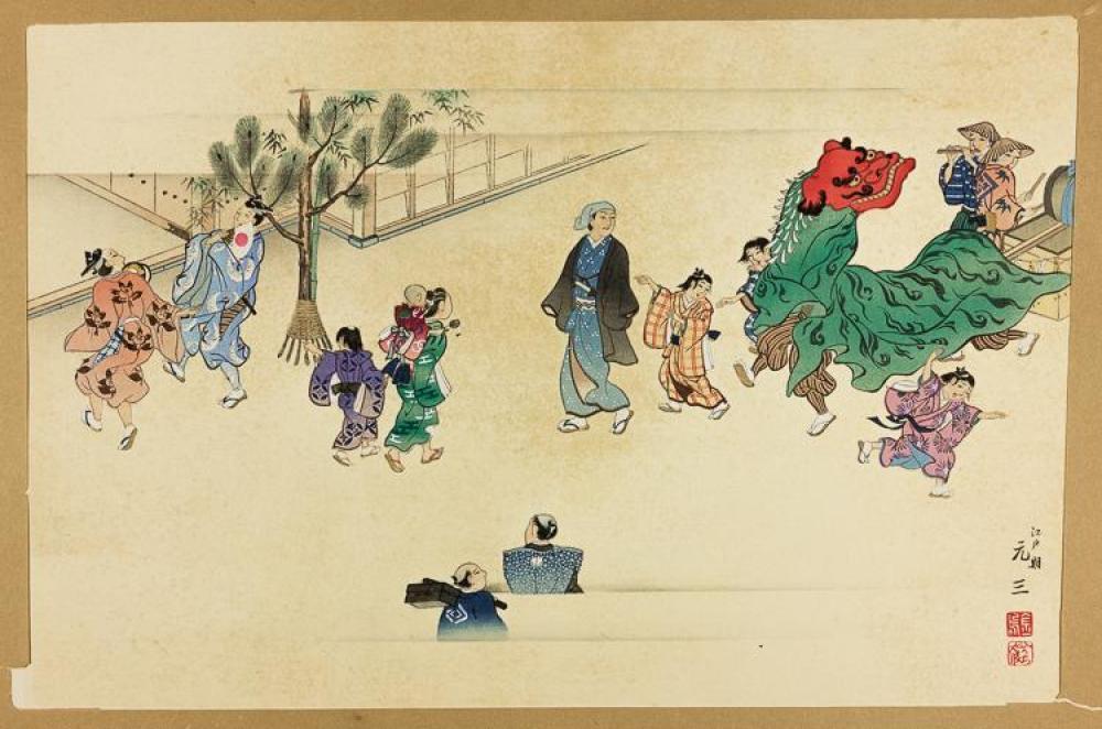 ANCIENT CUSTOMS OF JAPAN WOODBLOCK PRINTS BY UCHIDA