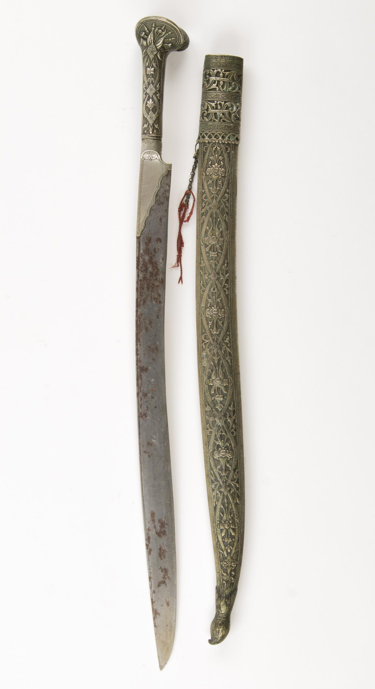 OTTOMAN EMPIRE (BALKAN) YATAGAN SWORD