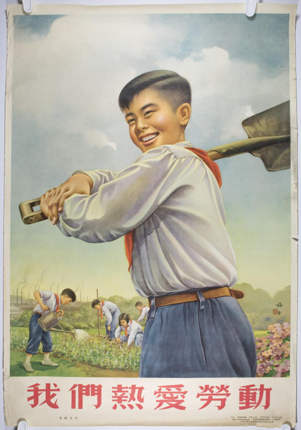 CHINESE 'WE LOVE LABOR' POSTER