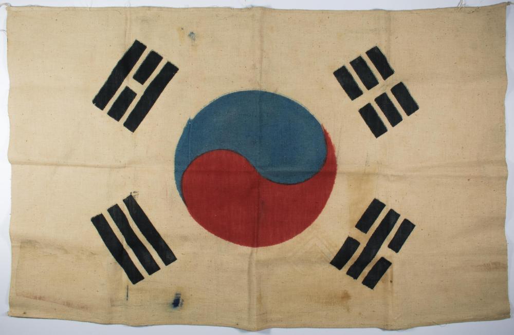 MARINE CORPS TANK COMMANDER'S KOREAN WAR GROUPING