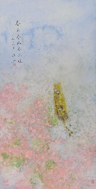 Spring Blossoms in Kiang-Nan
