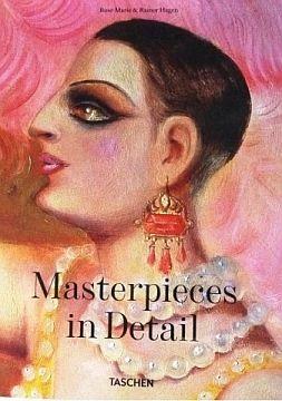 [Art] Various Books on Art [Total 9]
