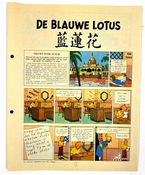 [Comic Books] Kuifje en de Blauwe Lotus