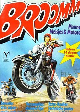[Magazines] Wham! / Broomm [Total 21]