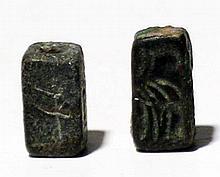 Pair of Mesopotamian stone seals