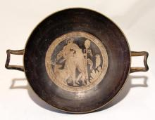 Auction 57:Fine Ancient Artifacts Spring Sale