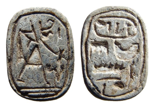 A fantastic Egyptian New Kingdom steatite oval plaque