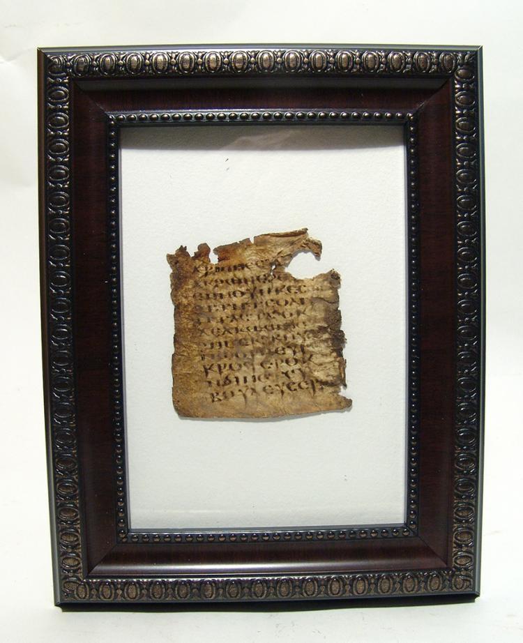 Egyptian framed vellum fragment