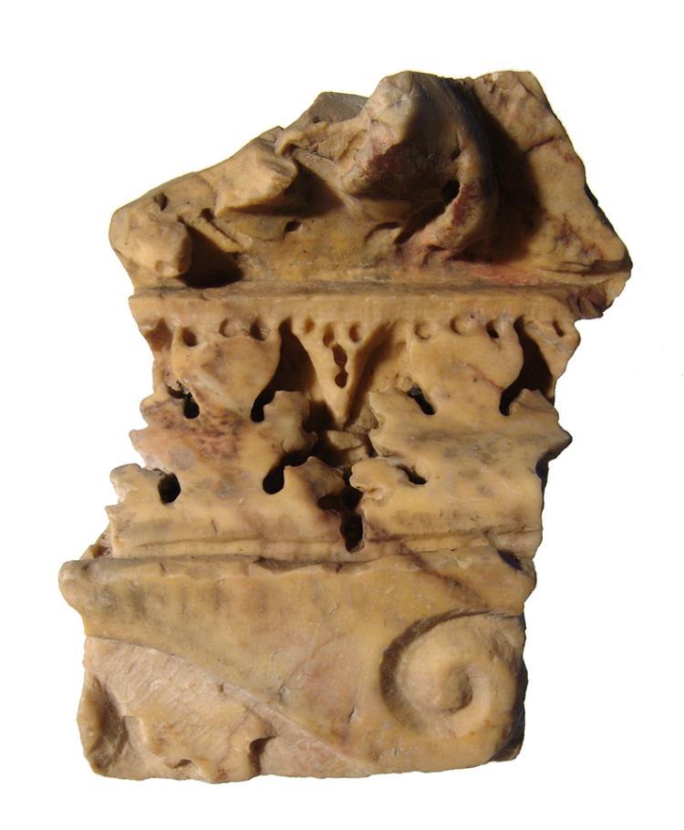 Giallo Antico Roman marble architectural fragment