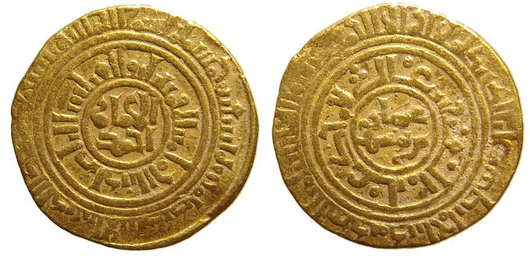 Medieval Islamic Gold Dinar from the Ayyubids