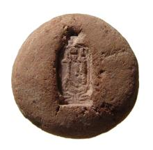 Egyptian mold for a bezel with cartouche of Ramses II