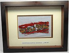 Egyptian Coptic textile fragment