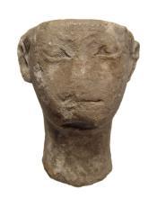 Egyptian limestone head of Pharaoh, Late Period