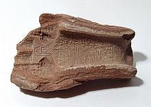 Egyptian terracotta mold for ushabti, Late New Kingdom
