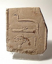 Egyptian Old Kingdom limestone relief