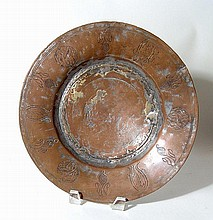 Small, tinned-copper food bowl, Levantine