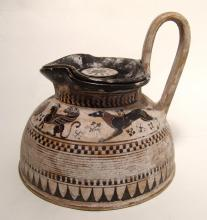 Auction 58: Fine Ancient Antiquities May Sale