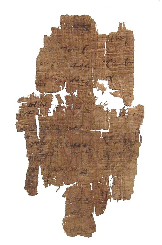 Egyptian papyrus fragment with Hieratic script