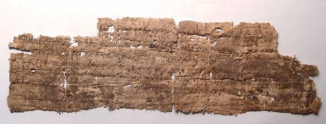 Large Egyptian document fragment with Coptic script