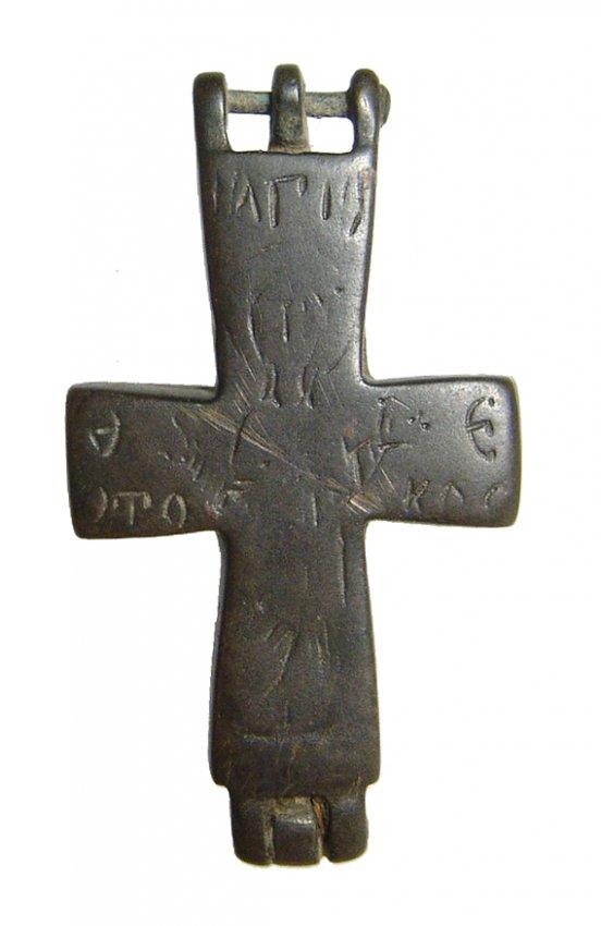 A Byzantine bronze reliquary cross
