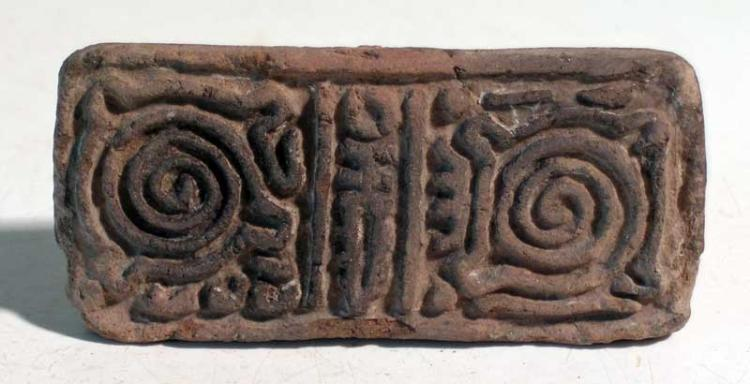 An excellent Aztec flat stamp from Churubusco