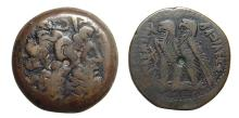 A nice Egyptian bronze coin of Ptolemy X