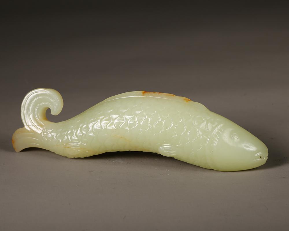 CHINESE YELLOW JADE FISH