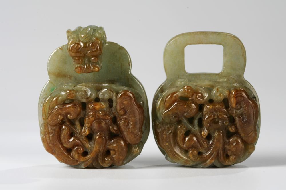 CHINESE JADEITE DRAGON BELT BUCKLE, QING DYNASTY