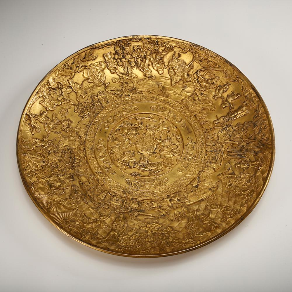 CHINESE GILT BRONZE CHARGER