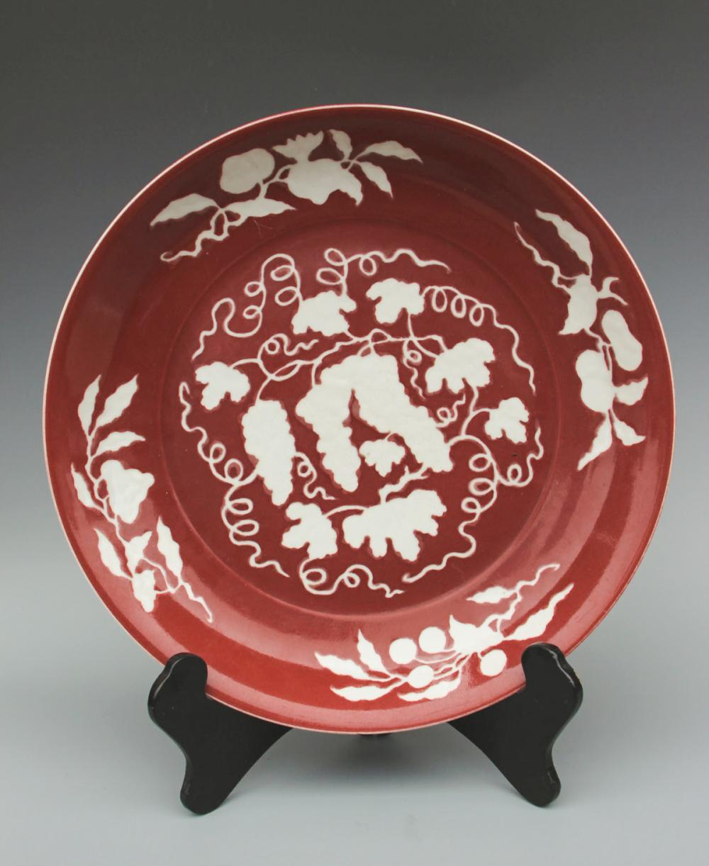 CHINESE IRON RED GLAZE PORCELAIN PLATE