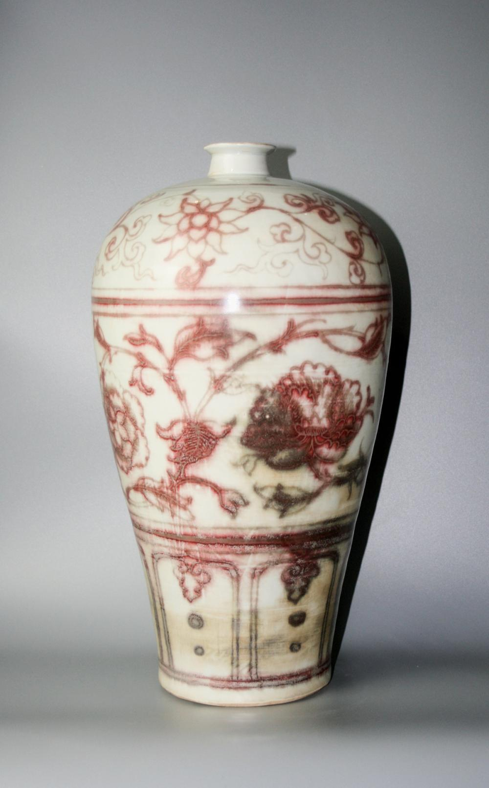 CHINESE IRON RED UNDERGLAZE MEIPING VASE
