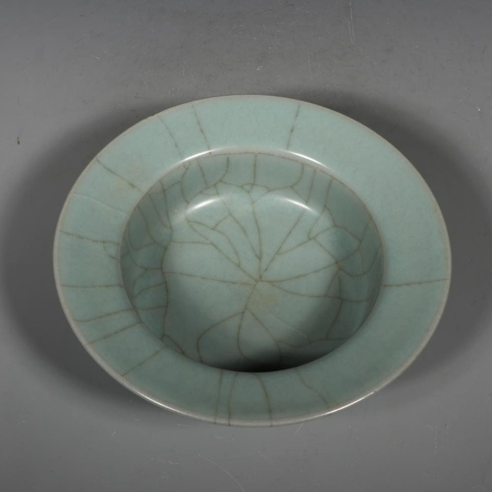 CHINESE CELADON GLAZED PORCELAIN WASHER