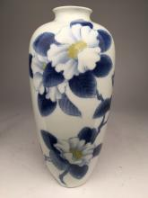 Japanese Karansha studio porcelain vase.<BR>Circa 1890. Artist signed.<BR>Height 9 3