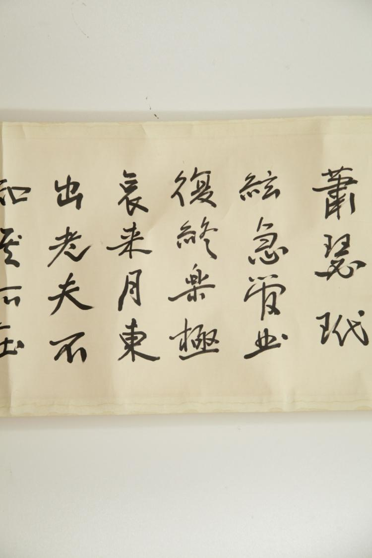 Chinese Ink Calligraphy On Scroll