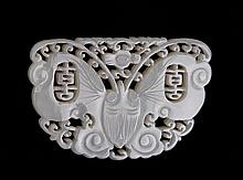 19th C. Chinese Jade Carved Butterfly Pendant