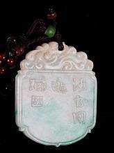 19th C. Chinese Jadeite Rectangular Plaque
