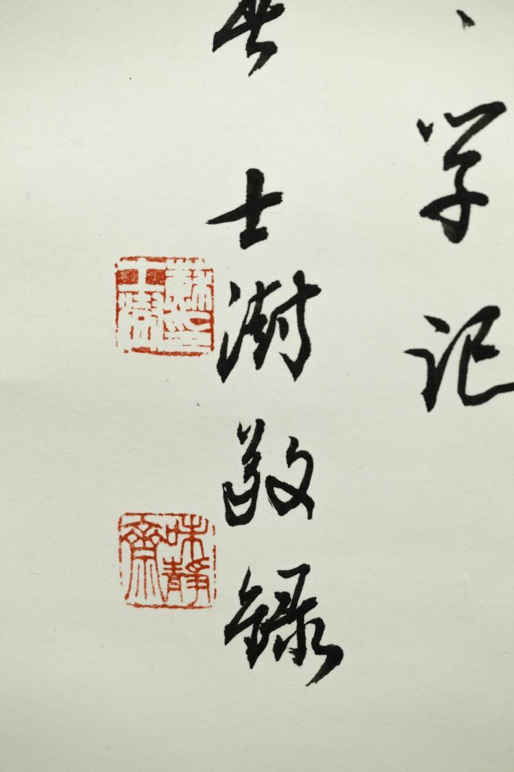 Chinese Ink Calligraphy Signed Su Shi Shu