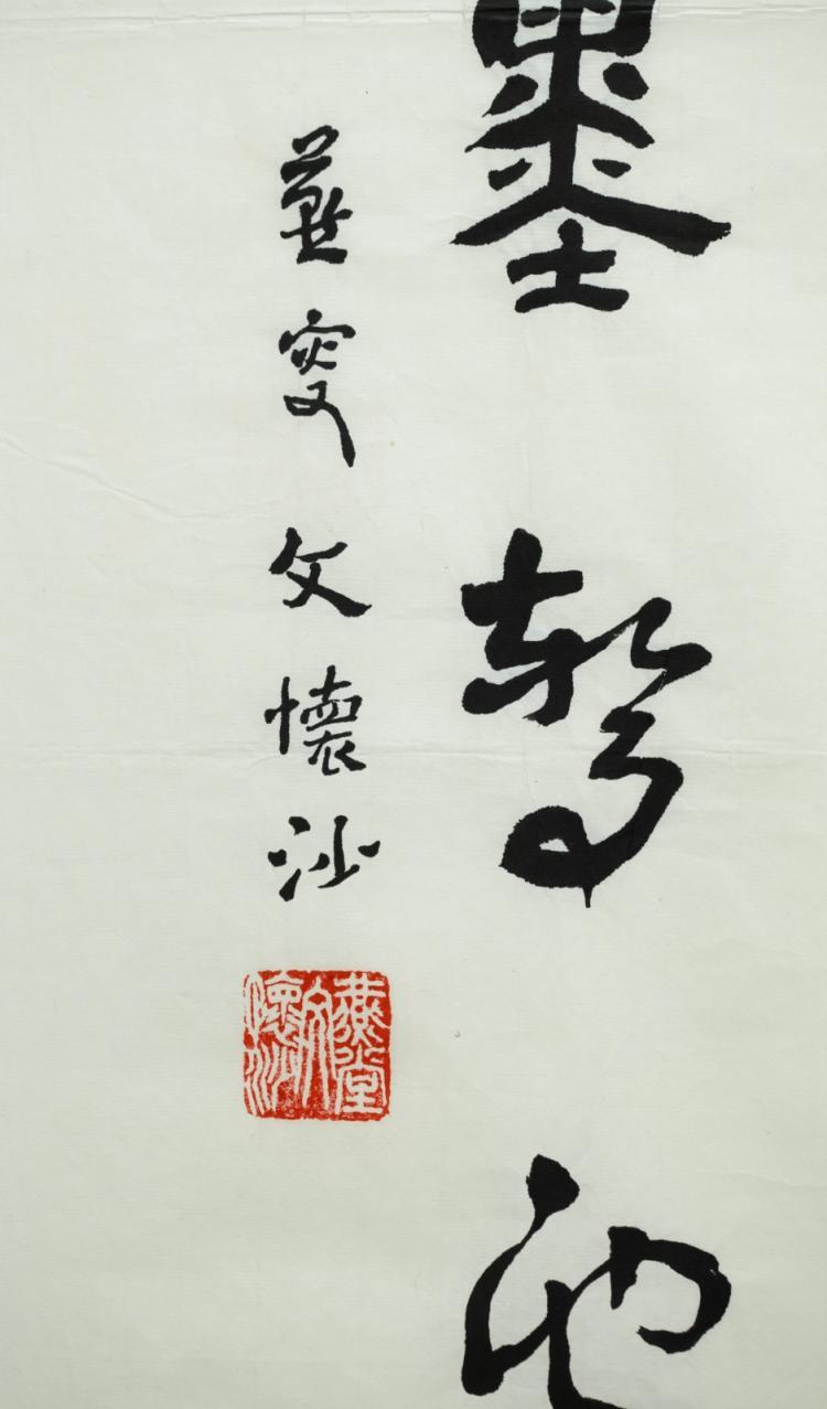Chinese Ink Calligraphy Signed Liu Huai Sha