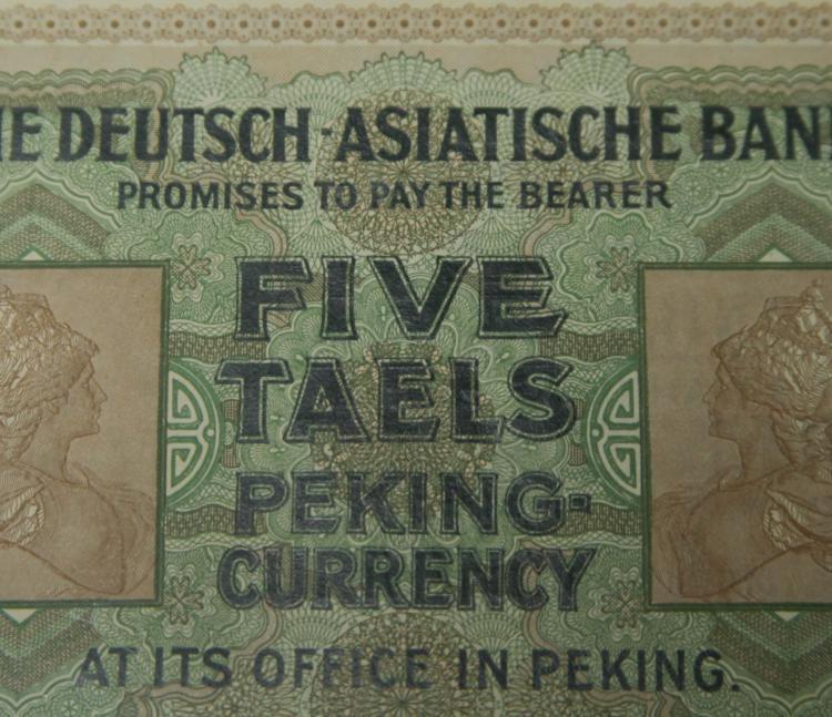 China deutsch asiatische bank 1907 5taels pekings for Asiatische sofas