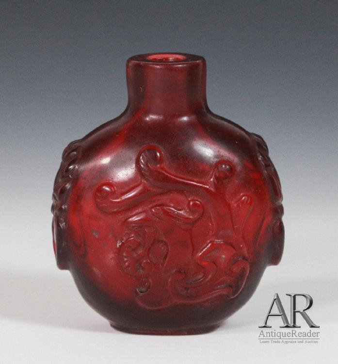 19th C. Chinese Cranberry Color Glass Snuff Bottle