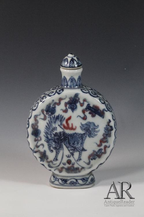 Chinese Blue and Cooper-red Moon Flask Shaped