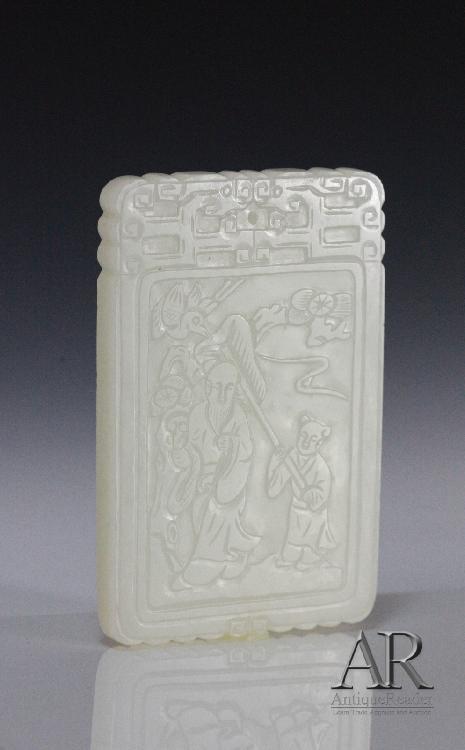 Chinese Jade Zi Gang Pendant